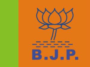 Bjp First List After Labh Pancham