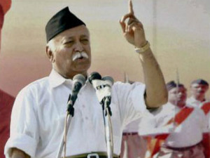 Marriage Is Nothing Than Social Contract Says Bhagwat
