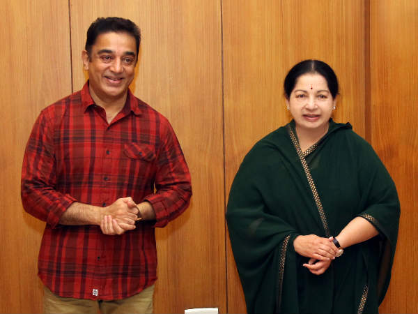 Watch Kamal Hassan 58th Birthday Photos