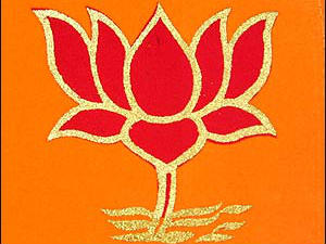 Bjp Will Give Ekmat Gujarat Slogan In New Year