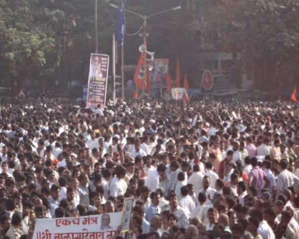 Bal Thackeray Public Cremation Marks First For Mumbai