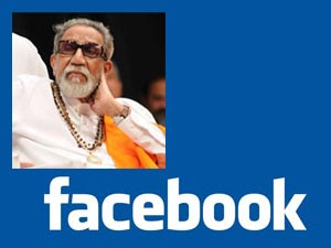 Bal Thackeray Effects Arrested Girls Delete Facebook Ac