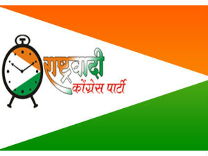 Ncp Declared 9 Candidate Name For Gujarat Election