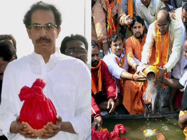 Remove Thackeray Memorial Bmc To Shiv Sena