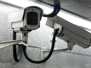 Cctv In Political Party Office In Gujarat