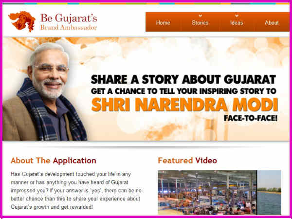 Now Share Story About Gujarat Development On Facebook