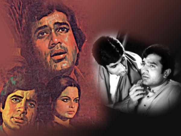 Rajesh Khanna Wanted Beat Amitabh Bachchan