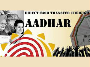 Government Approved Aadhar Based Direct Cash Transfers