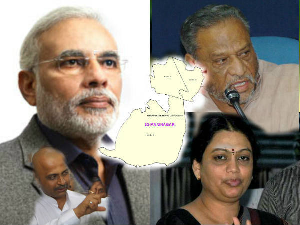 Shweta Bhatt Fourth Scapegoat