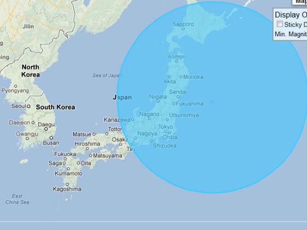 Earthquake In Japan Tsunami Warning Issued