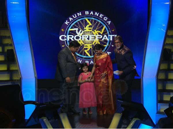 Kaun Bnaega Crorepati Completed 300 Episodes