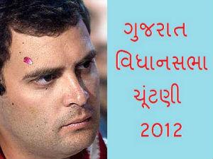 Gujarat Election Then Should We Trust Rahul Gandhi More