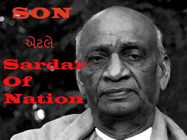 Vallabhbhai Patel Proved Sardar Support One Vote