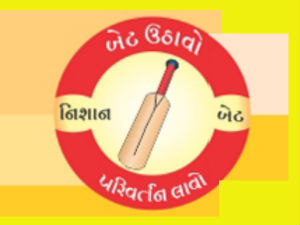 Gpp Bat Will Go Out If Get Less Than 6 Percent Vote