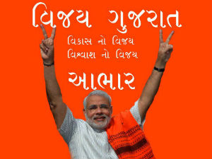 Narendra Modi Will Take Oath On 26th December