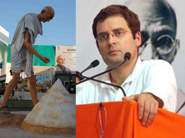Gujarat Not Ready To Accept Gandhi Of Rahul