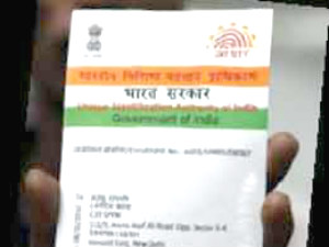 Adhar Card Require For Pf Also