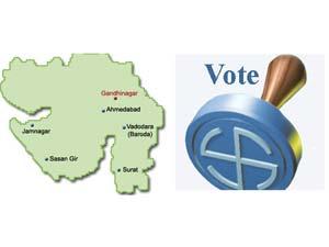 Gujarat 1428 Gram Panchayats Election Will Be On 3 Feb