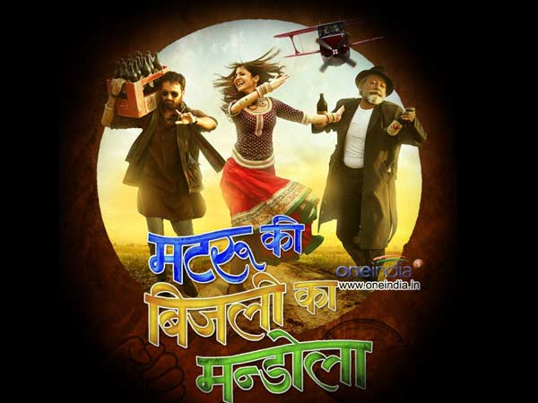Matru Ki Bijlee Ka Mandola Preview