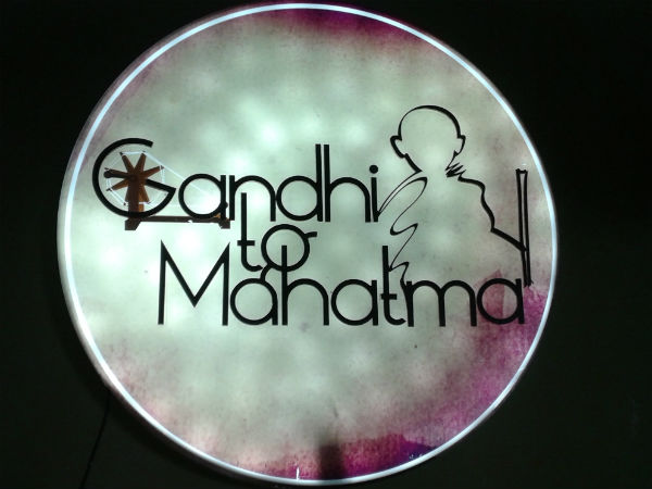 Photo Gandhi To Mahatma In Mahatma Mandir