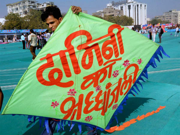 Kite Lovers Give Tribute To Delhi Gang Rape Victim