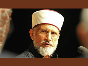 Islamabad Police File Case Against Tahir Ul Qadri