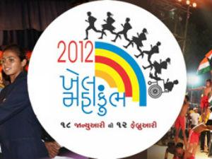 Jeetshe Gujarat Thoughts On The Khel Mahakumbh
