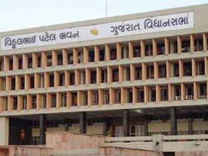 Gujarat State Budget Will Present On 20th Feb