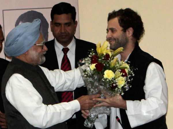 Rahul Gandhi Appointed As Vice President