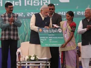 Dang District Will Be Model District Said Modi