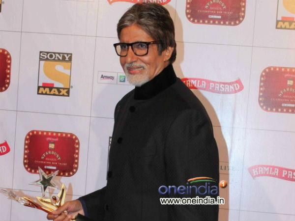 Amitabh Bachchan Kisses Priyanka Vidya Stardust Night