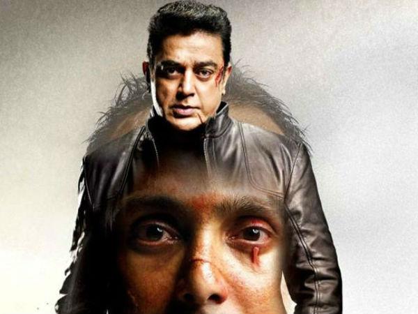 Twitter Review Vishwaroopam Is Great Film Audience