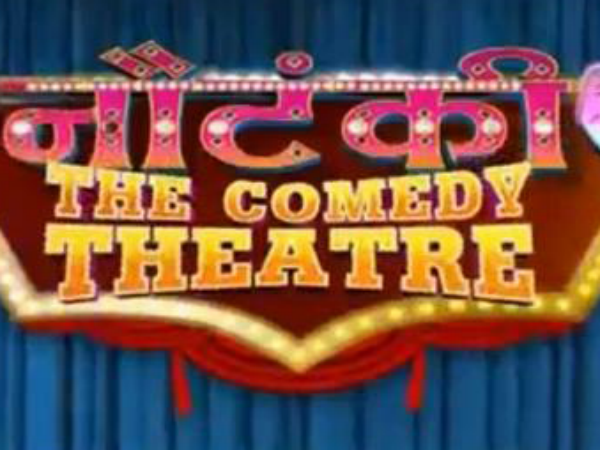Nautanki The Comedy Theatre On Colors Today