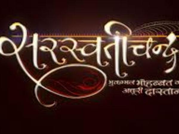 Sanjay Leela Bhansali Gets Gautam Tv Saraswati Chandra