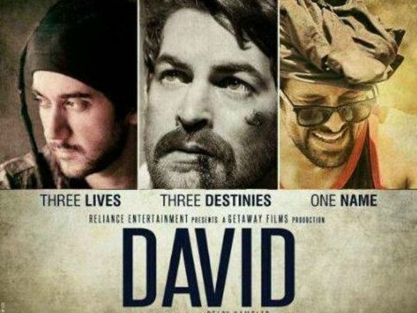 David Movie Raise Question Is Religious A Brand