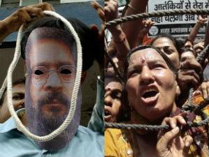 Parliament Attack Master Mind Afzal Guru Hanged
