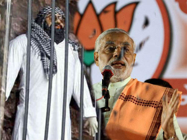 Is Modi Phobia Became Hanging Noose Kasab Guru