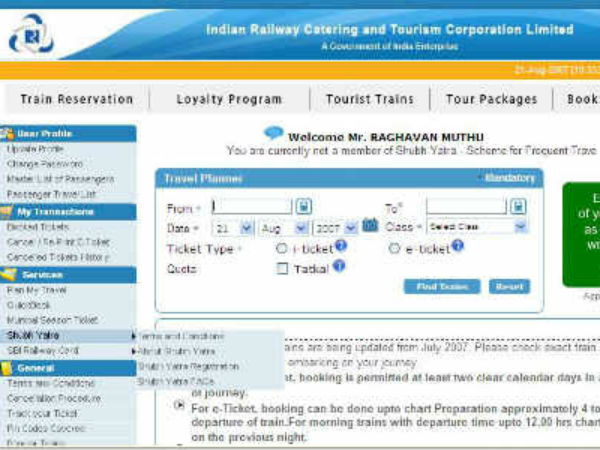 Now You Can Use Irctc Connect App Railway Reservation
