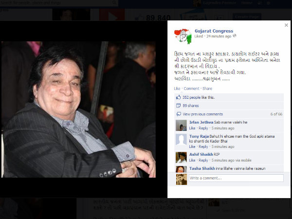 Gujarat Congress Party Gave Homage To Kadar Khan In Fb