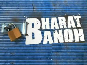 Bharat Bandh Two Day Trade Union Strike Begins