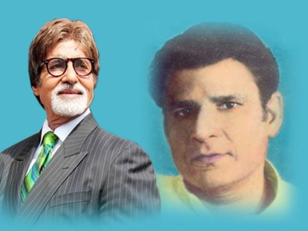 Poet Dushyant Kumar Is Big Fan Amitabh Bachchan