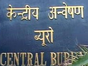 Cbi Submitted Reports On Coal Blocks In Sc