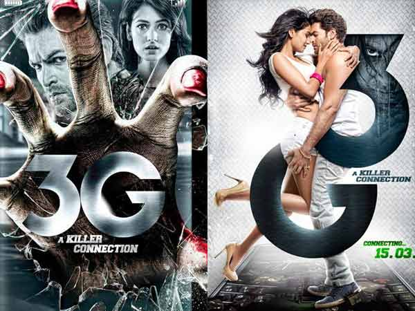 g Film Review
