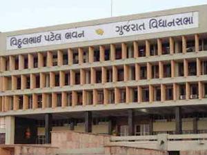 On Issue Swine Flu Congress Walkout From Guj Vidhansabh