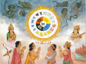 Jain Devotees Gather For Dhebra Teras Fair In Palitana