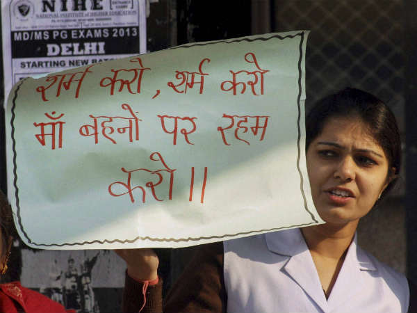 Two Sisters Gang Raped In Front Of Parents In Shivpuri