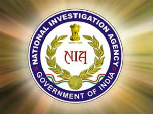 Hizbul Terrorist Arrest Centre Orders Nia Probe