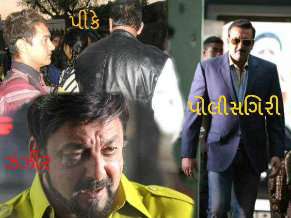 Sanjay Dutt To Complete His Films Before Going To Jail