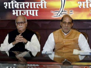 advani-rajnath