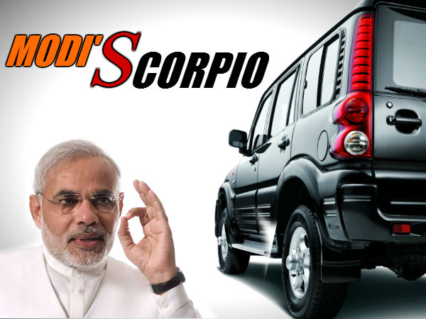 Narendra Modi S Powerful Vibrant Car